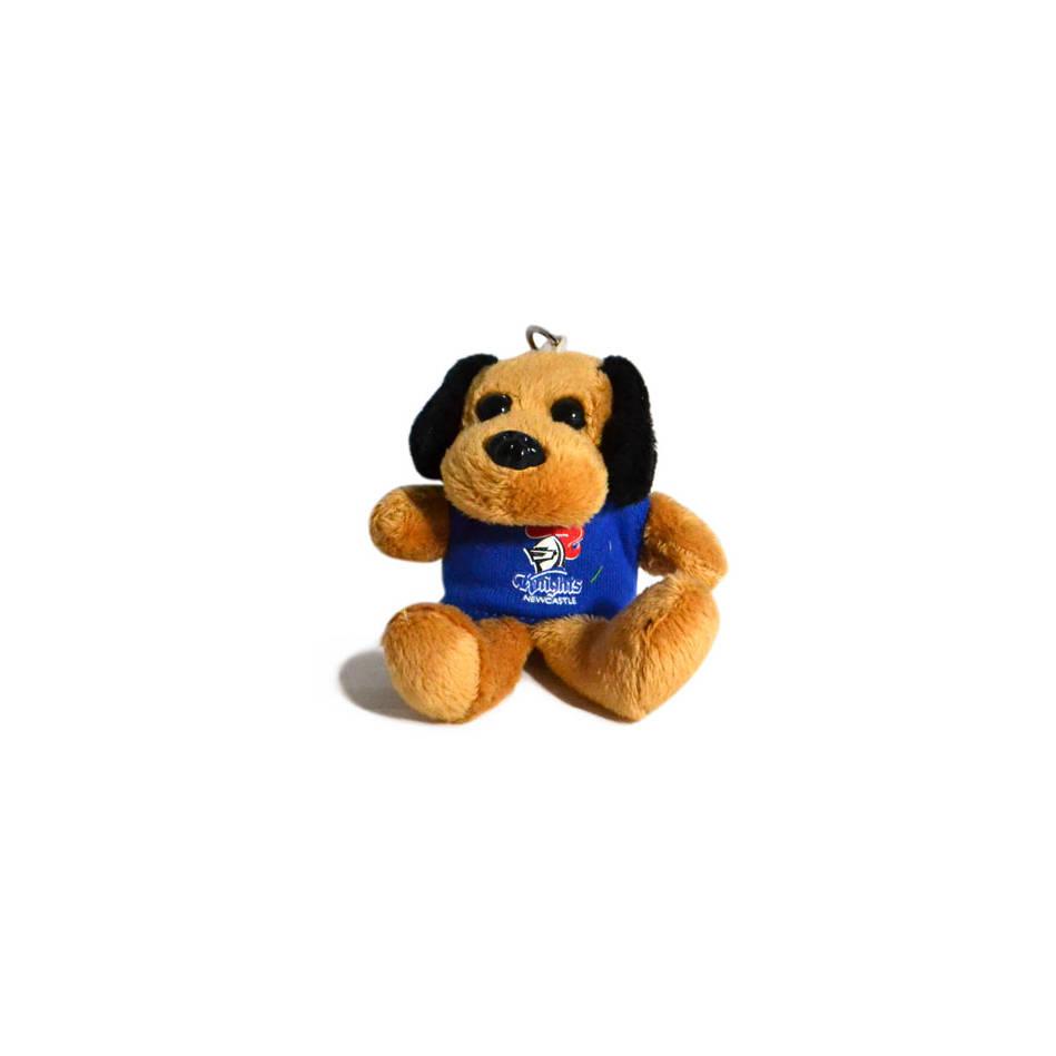 main10cm Dog Keyring0
